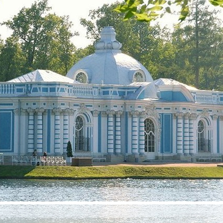 Palace on the Island
